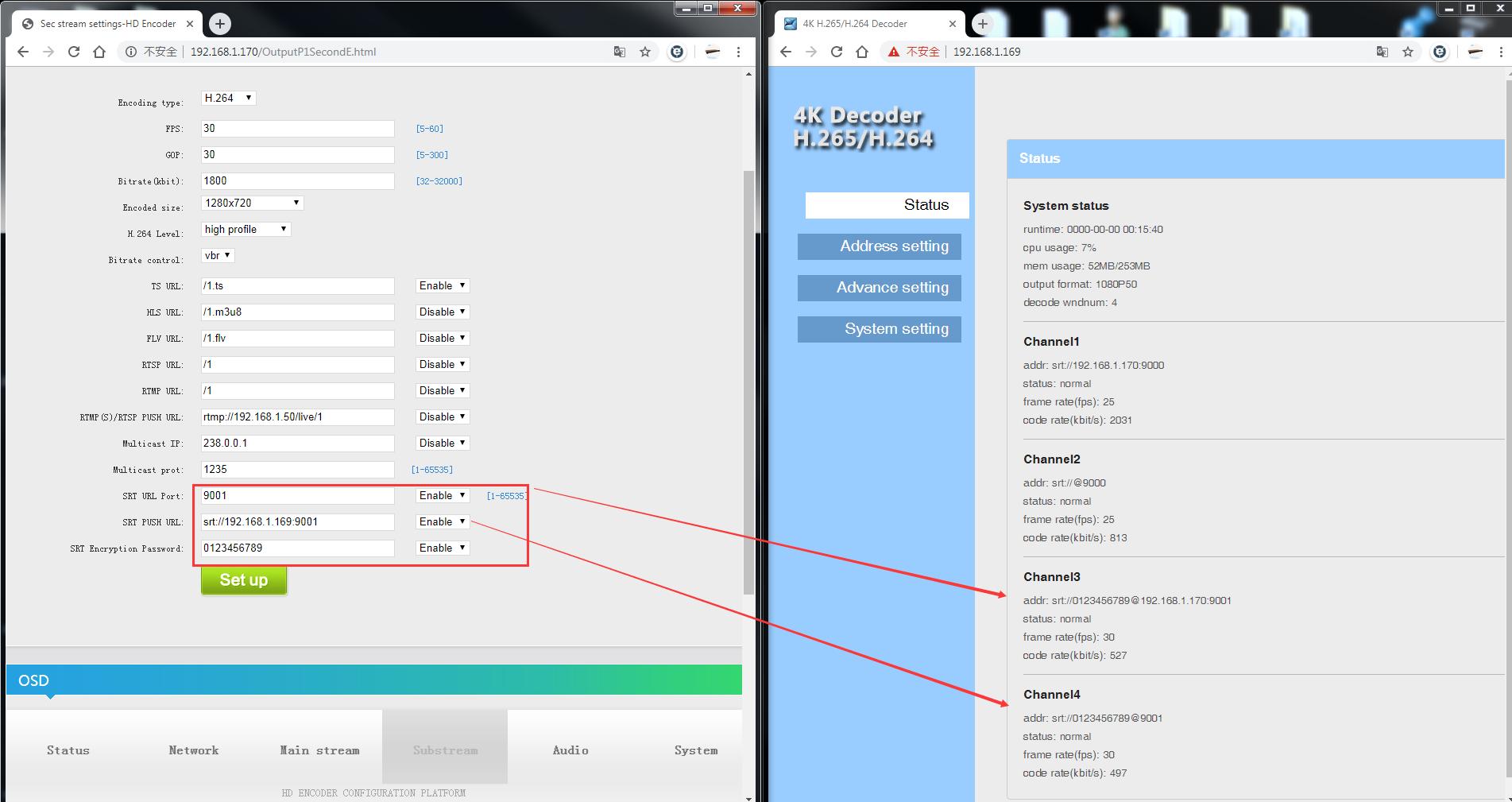 OUPREE Video Encoder &Decoder SRT settings-2.png